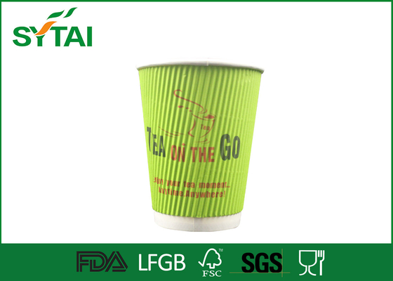 China Recycled Paper Tea Cup 12oz Ripple Adiabatic Leakproof With Lids factory