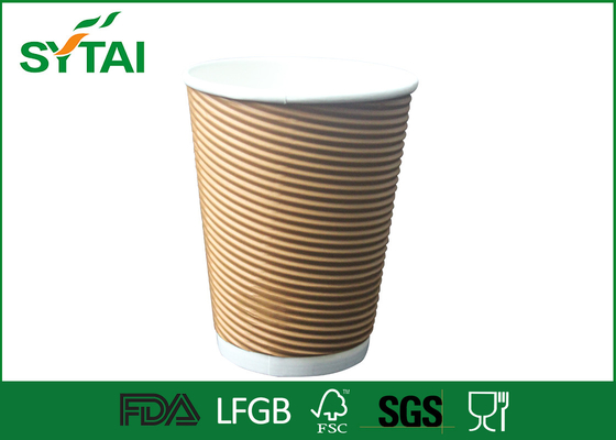 China Mini Offset Print Ripple Coffee Cups Eco Friendly PE Coated Paper factory