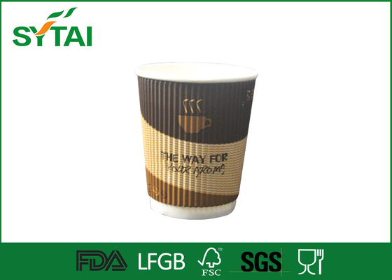 China Skidproof PE Coating Ripple Paper Cups Tilt Waviness With Custom Logo factory