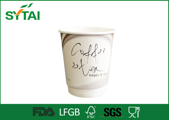 China Customised Good Printing Double Wall Paper Cup Used In Tea Or Coffee factory