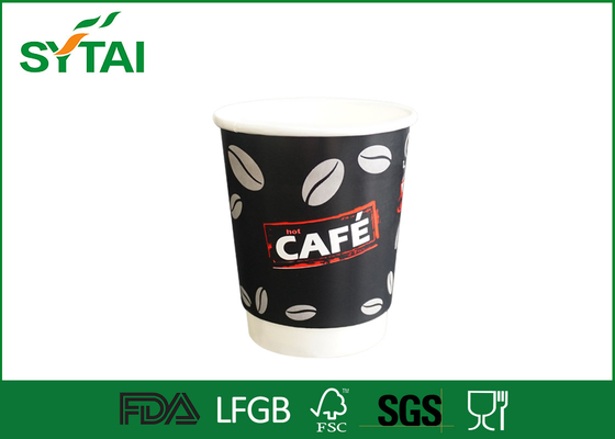 China 8oz Black Printing Paper Beverage Cups Small Paper Cups For Hot Beverage factory