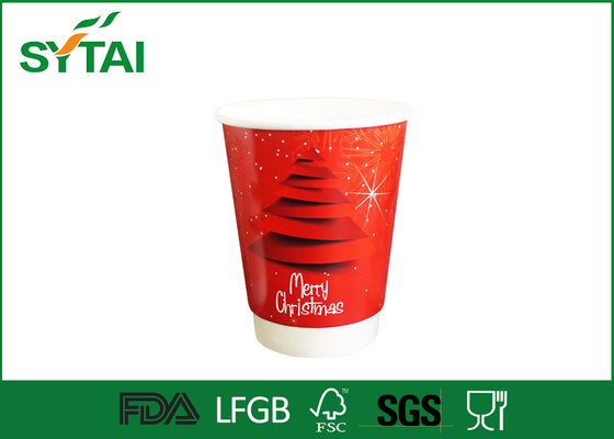 China Customize Christmas Double Wall Paper Cups Custom Printed With Lid factory