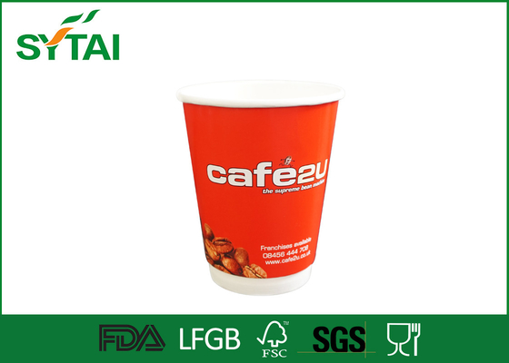 China Red Espresso Double Wall Paper Cup Disposable For Coffee With Lids factory