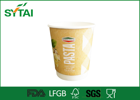 China Custom Logo Printed Double Wall Paper Coffee Cups Food Grade Disposable Drinking Cups factory
