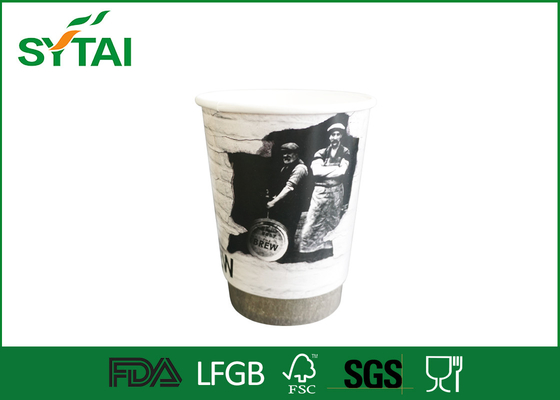 China 12oz Disposable Double Wall Paper Cups Eco Friendly PE Coated factory