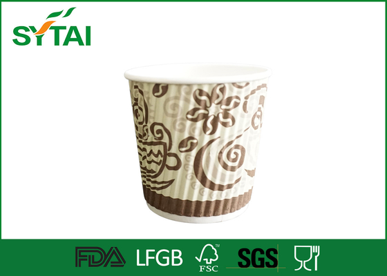 China Corrugated Ripple Wall Biodegradable Customized Paper Cups Eco - Friendly factory