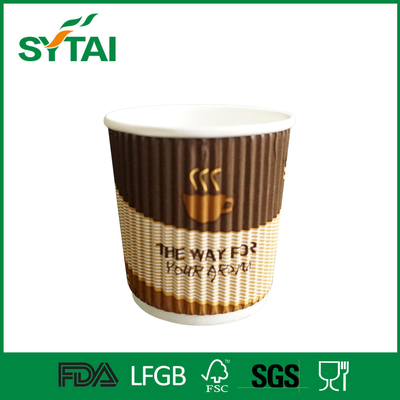 China 4oz Corrugated Ripple Paper Cups Coffee Tasting custom paper cups With Lid factory
