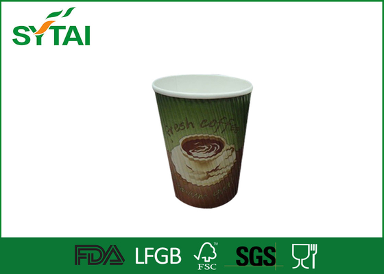China Insulated Ripple Paper Cups Logo Printed disposable cups for coffee factory
