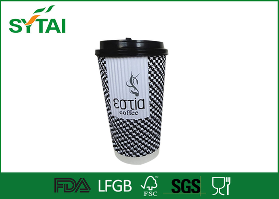China 8oz 12oz 16oz  Take Away Ripple Paper Cups Disposable Eco Friendly factory