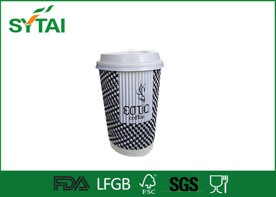 China Printed Hot Chocolate disposable to go coffee cups Recycled factory
