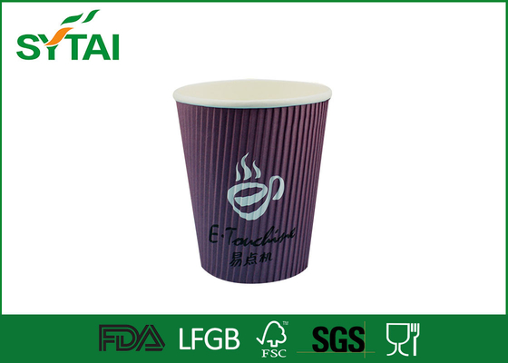 China Upright Horizontal Ripple Paper Cups , 8 10 12 Oz coffee cup printing factory