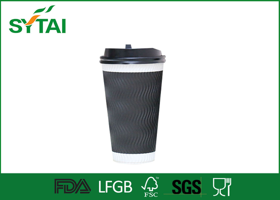 China Customized Lovely Pattern disposable coffee cups and lids Eco Friendly factory