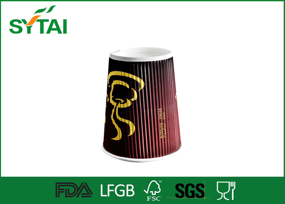 China Ripple Wall Paper coffee cups disposable with lids , Personalized Logo factory