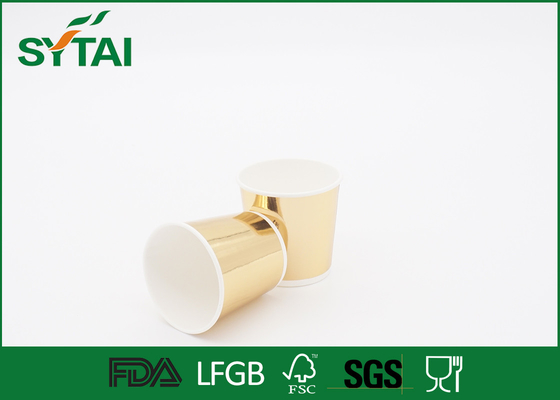 China Small Gold 4 Oz Single Double Wall Paper Cups PE Coated Biodegradable factory
