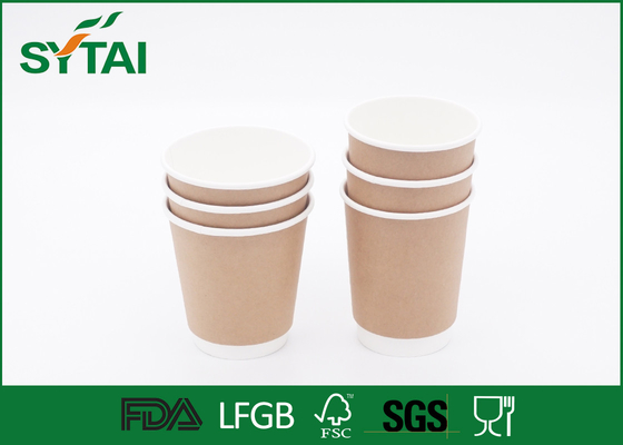 China Custom Logo Double Wall Paper Cups Disposable / Simple throw away coffee cups factory