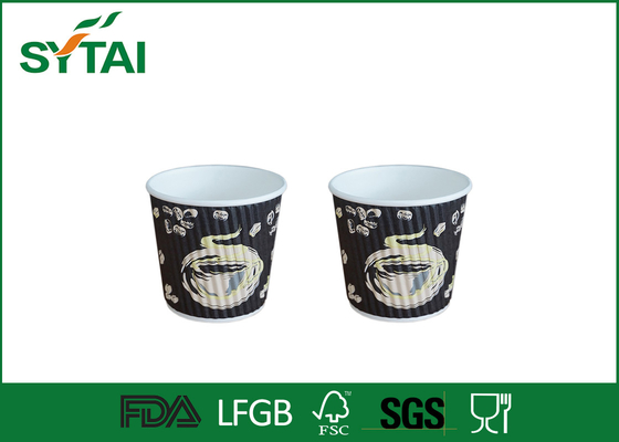 China Friendly Ripple Wall insulated disposable coffee cups with lids , Floral Print factory