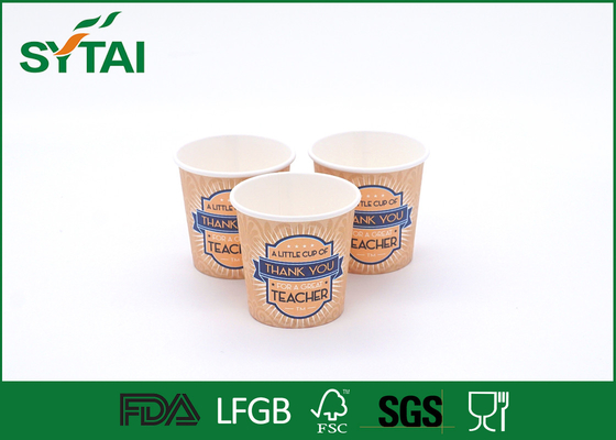 Personalised Disposable Hot Drink Cups