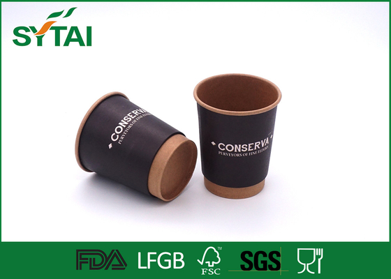 China Disposable Small Double Wall Paper Coffee Cups / Eco - friendly Kraft Paper Cup factory