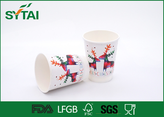 China White Custom Logo Insulated Disposable Double Wall Paper Coffee Cups For Christmas factory
