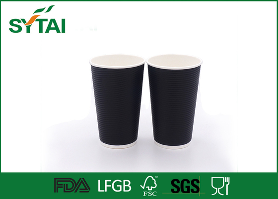 China Black Horizontal Stripes Ripple Paper Cup , Impervious Disposable Paper Cup factory