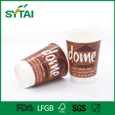 China Disposable Double Wall Paper Cups for coffee / tea , Eco - friendly Paper Cup factory
