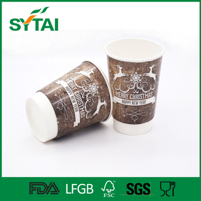 China Promotional Custom Takeaway Coffee Cup with Biodegradable Food grade Paper factory