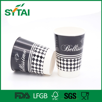 China 4-18oz Disposable Double Wall Paper Cups with Flexo / Offset printing , Eco Friendly factory