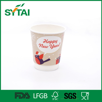 China Wood Pulp Paper disposable hot drink cups , insulated paper coffee cups 7 colors factory