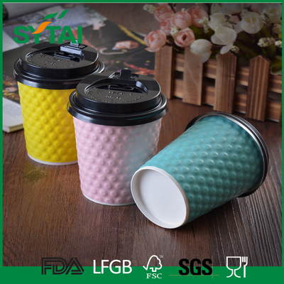 China Creative Embossing Logo Ripple Paper Cups , Hot Disposable Coffee Cups Customized design factory