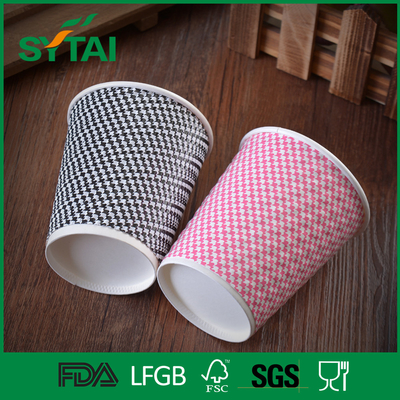 China customized ripple paper coffee cups , disposable cups for hot drinks with lid factory