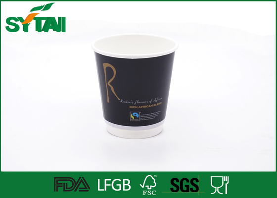 China Health Double Wall Paper Cups / Coffee Cups Disposable With Lids , SGS FDA Standard factory