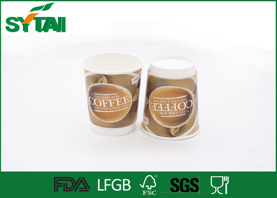 China 4-18oz Custom Printed Disposable Coffee Cups , Recycled Paper Cups Multiple Size factory