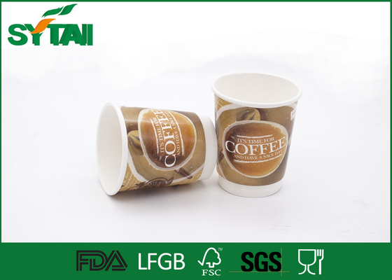 China 12 Oz Eco - Friendly Double Wall Paper Cups Disposable For Coffee / Tea , Offset Printing factory