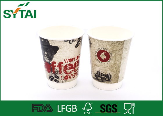 China 90Mm Custom Disposable Coffee Takeaway Cups And Cove For Party , Home And Hotel factory