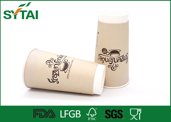China 20Oz Disposable Single Pe Double Wall Paper Cups For Coffee , Oem Logo Printed factory