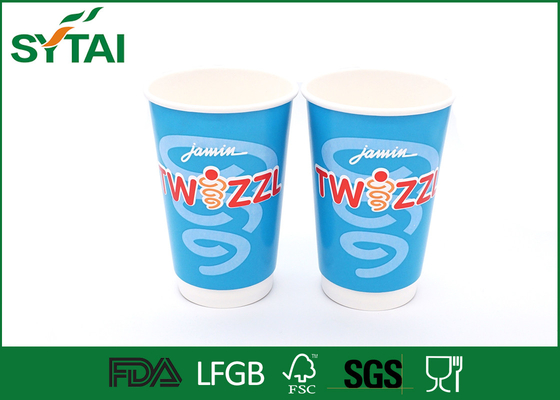 China Insulated Compostable Biodegradable Paper Coffee Cups With Pe Coating factory