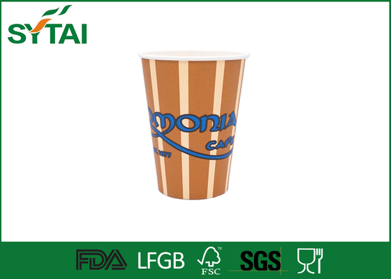 Eco Friendly Drinking Disposable Paper Coffee Cups Logo Flexo Printing