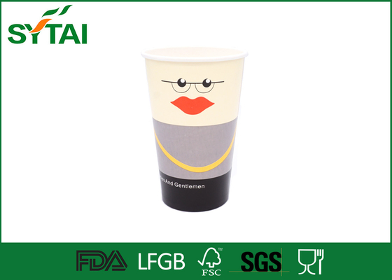 Insulated Hot Drink Paper Cups , Take Away Custom Disposable Coffee Cups