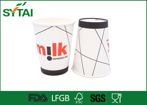 China Biodegradable Customized Printing Single Wall Paper Cups For Hot Drinking factory