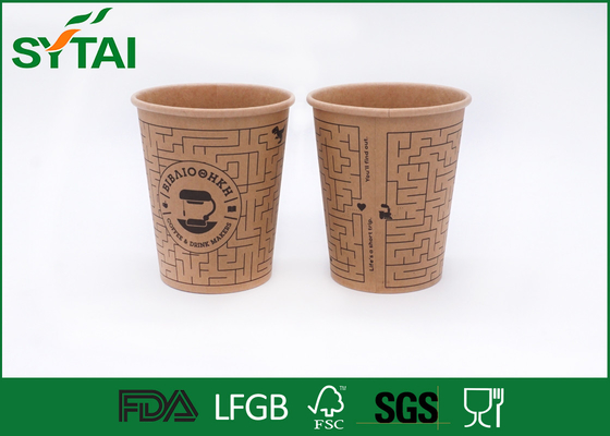 Biodegradable Kraft Hot Cups , Custom Printed Brown Paper Coffee Cups Single Wall