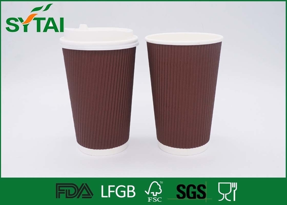 Bulk Custom Design Ripple Paper Cups , Insulated Disposable Cups For Hot Drinks