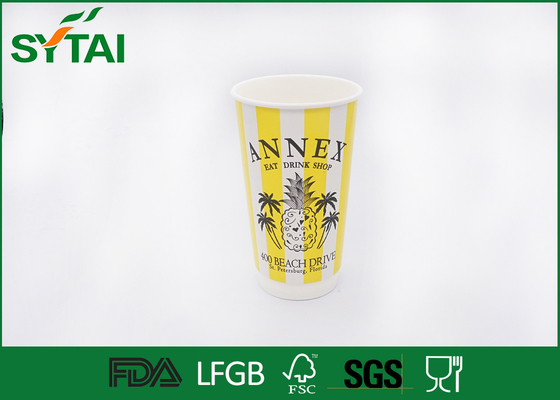 Custom Design Double Wall Paper Cups Disposable For Beverages , Eco Friendly