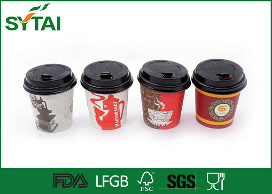Food Grade Waterproof Biodegradable Paper Cups / 10oz Insulated Paper Coffee Cups