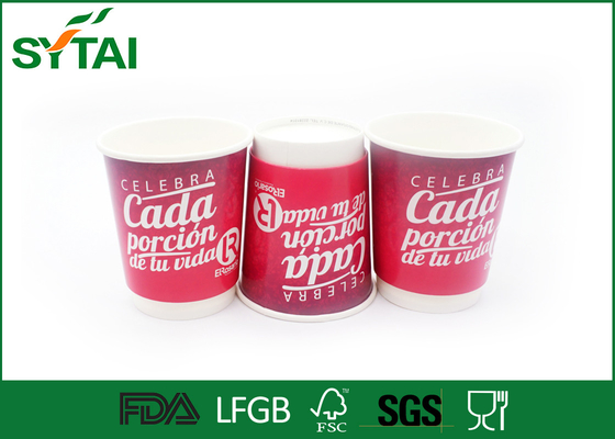 Simple Design Thicken Dispossible Double Wall Paper cup 12 Oz Accept Custom Logo