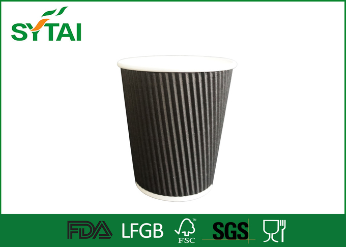 Recyclable White Ripple Wall Paper Cups 150-350gsm For Espresso Hot Drink